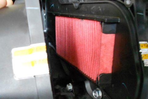 Pentingnya Merawat Filter Udara Skutik di Musim Hujan